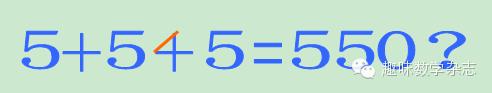 趣味数学答案2